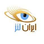 iranlens