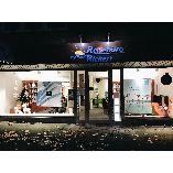 Reisebüro Rickert GmbH