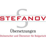 Stefanov Übersetzungen - Bulgarisch logo