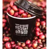 Coffee beans supplier in Dubai