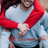 Loveroute.de logo