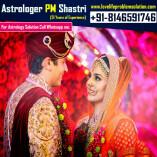 PM Shastri ji