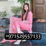 High Profile Dubai Call Girls 0529557133 Call Girls In Dubai
