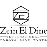 Japanese Beauty Products-ZED International