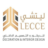 Lecce Design