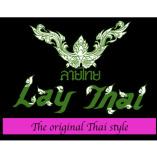Lay Thai Restaurant & Lounge logo