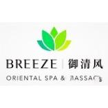 Breeze Oriental Spa & Massage