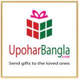 Upohar Bangla