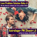 Astrologer PM Shastri