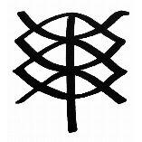 De Arboris logo