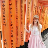 sonnenklarTV Reisebüro Aue - Spezialistin Japan