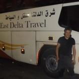 Maheegyptreisen