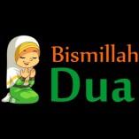 bismillahdua