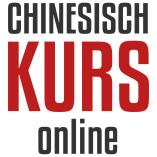 Chinesisch-Kurs-Online.de