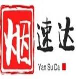 Yan Su Da