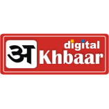 Digital Akhbaar