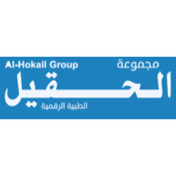 Al Hokail Medical Group Experiences & Reviews