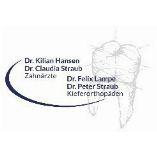 Praxis für Kieferorthopädie und Zahnheilkunde PartmbB Dr. Felix Lampe & Dr. Kilian Hansen