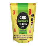 Mary Berry CBD Gummies