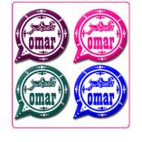 WhatsApp Omar