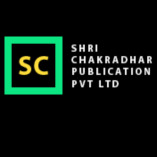 Shri Chakradhar