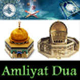 Amliyat Dua