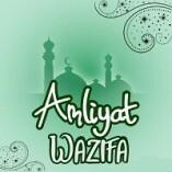 Amliyat Wazifa
