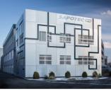 SAPOTEC GmbH