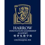 Harrow Innovation Leadership Academy Chongqing