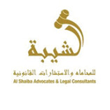 AL SHAIBA ADVOCATES & LEGAL CONSULTANTS