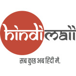 HindiMaii