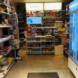 RZ Tabakwaren Kiosk