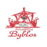 Supermarche byblos