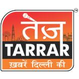 Tez Tarrar