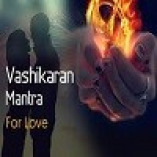 Mohini Vashikaran